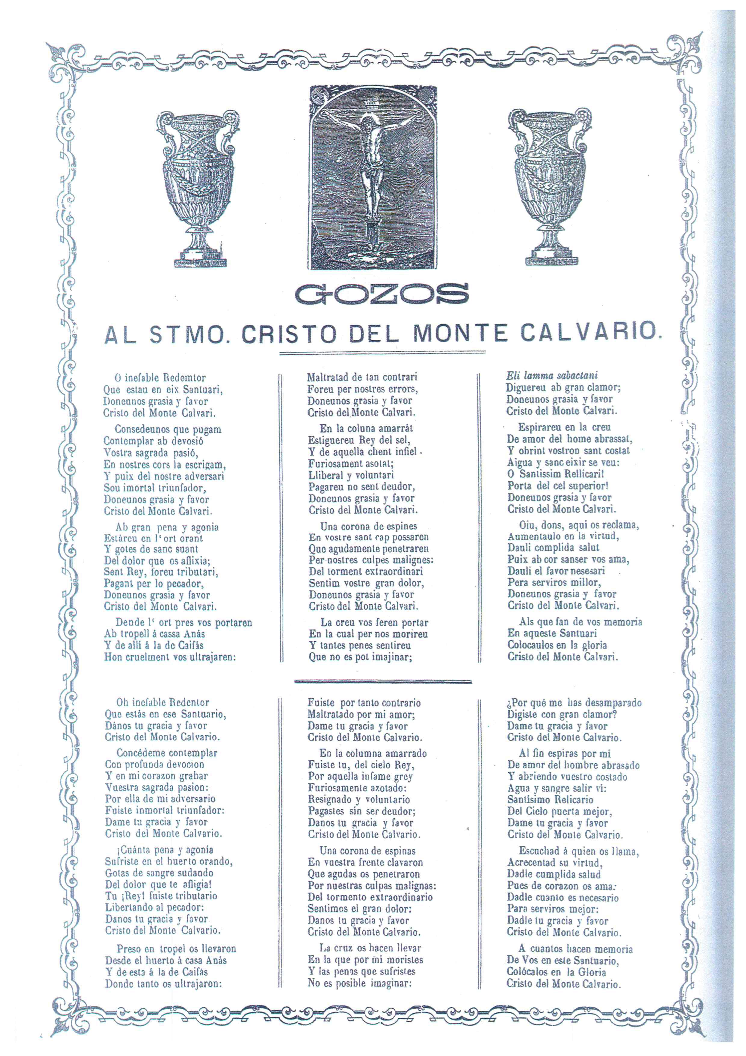 ElCristo - Gozos - Antiguos - Miguel Amat