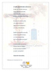 ElCristo - Poesias - Bernabeu, Alejandro - Revista 2008 - Cristo del Monte Calvario