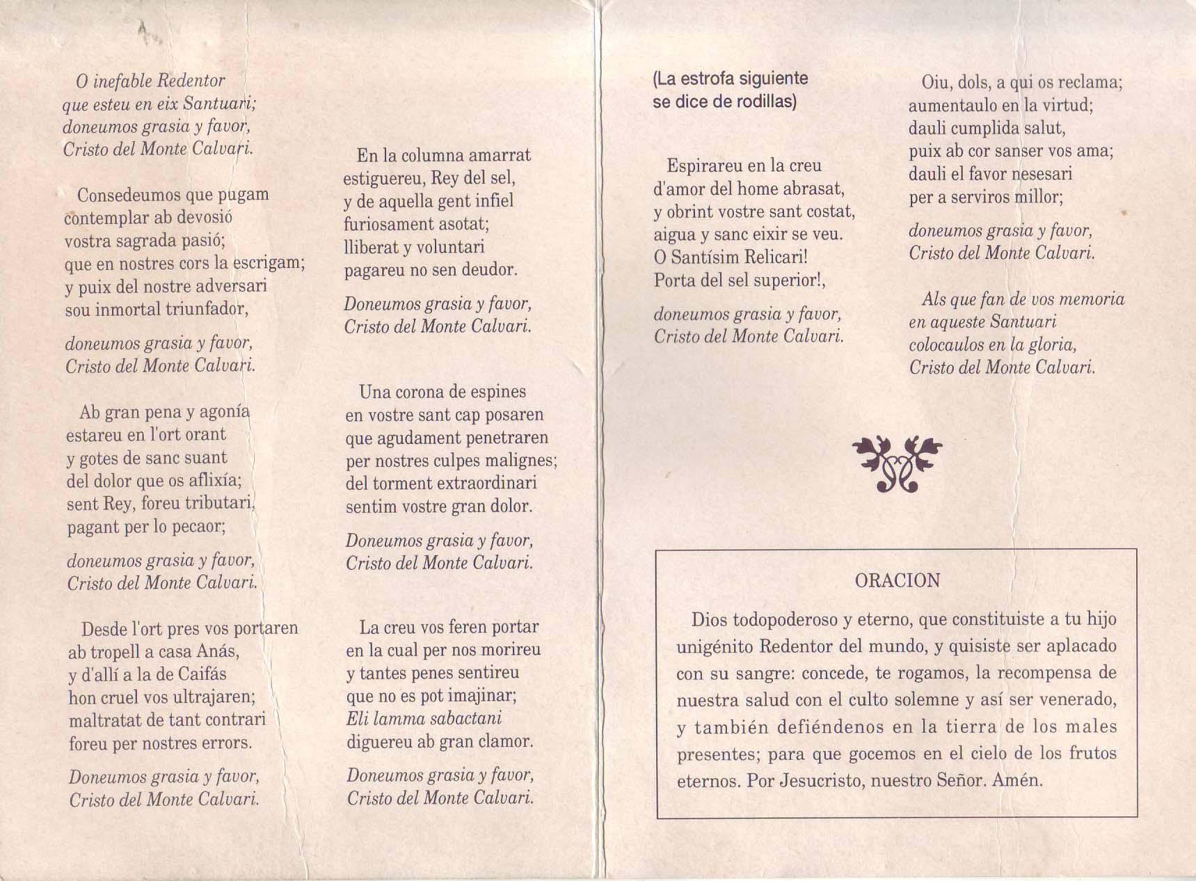 ElCristo - Gozos - Década años 80-90 díptico