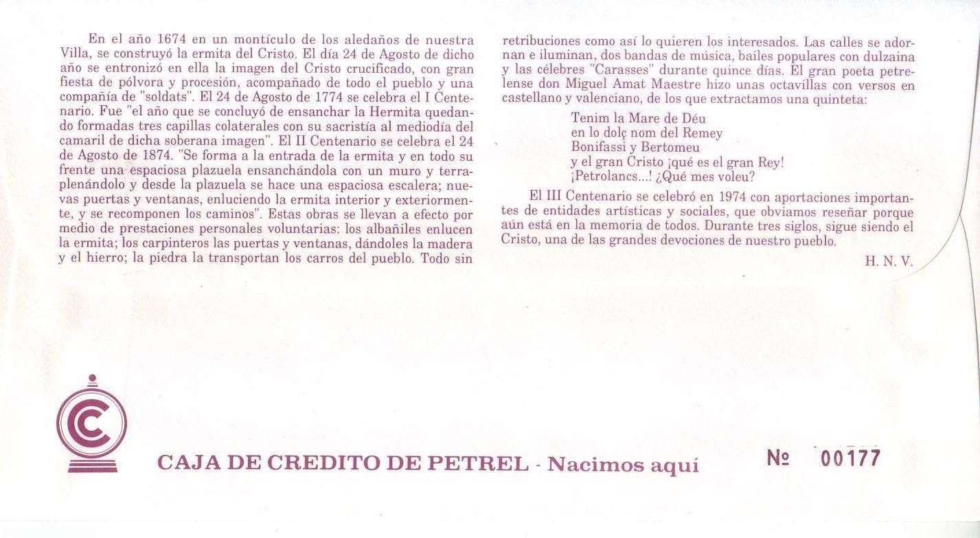 ElCristo - Historia - Sobre Matasello 320 Aniversario - (1994-10-06) - Cristo B
