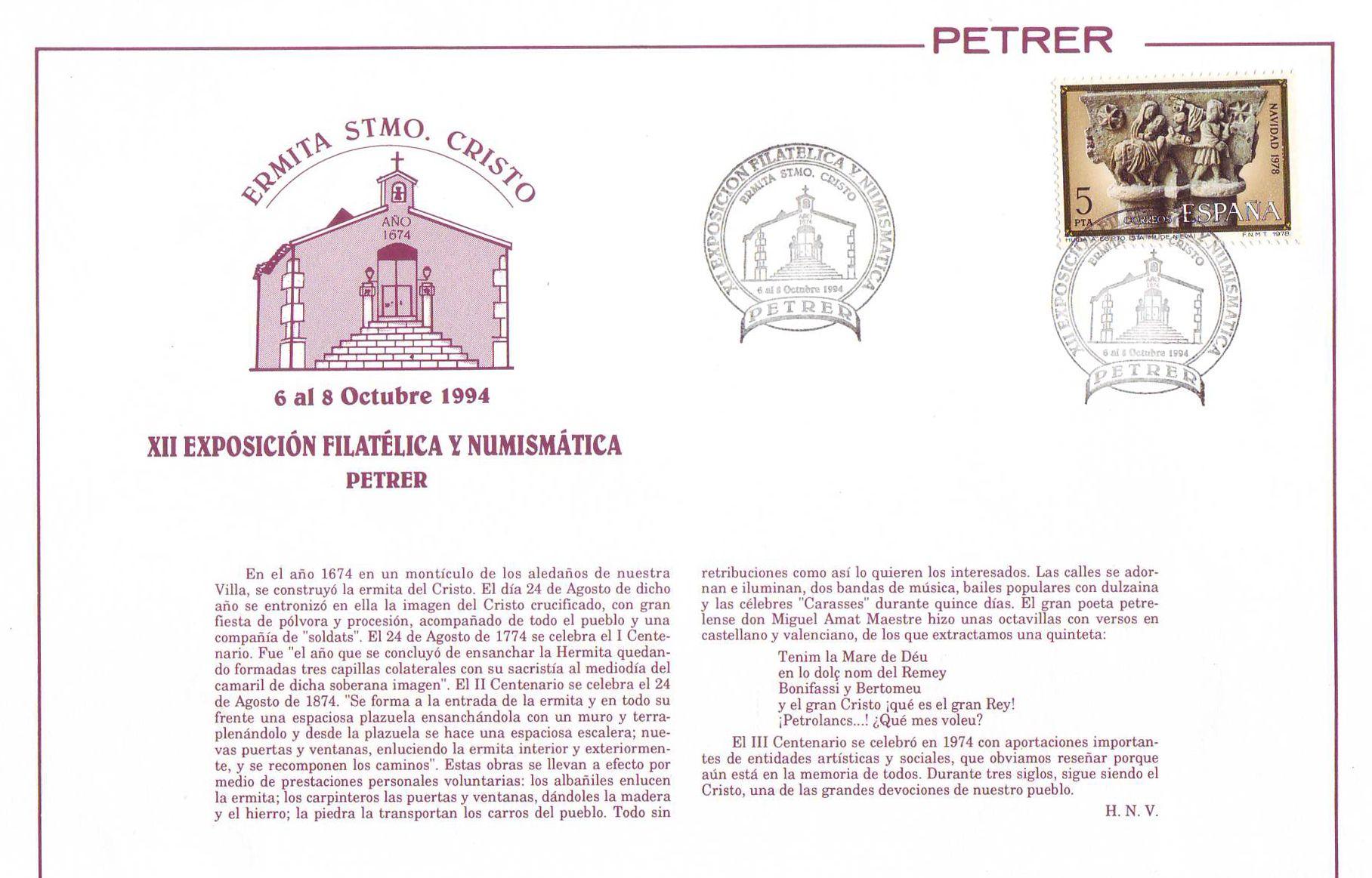 ElCristo - Historia - Socidad Filatélica y Numismática de Petrer - (1994-10-06)