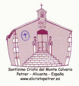 ElCristo - Logotipo - Sello Camino de Santiago