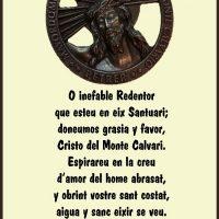 ElCristo – Historia – Documentos – (2017) – Pancarta Ermita Cristo