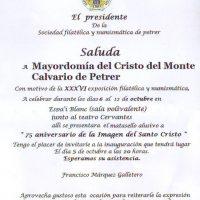 ElCristo – Actos – Matasellos 75 Aniversario – Invitación Inauguración Presentación – (2018-10-05)
