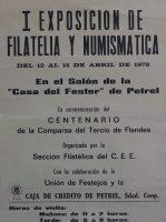 Año 1979 – I Exposición Filatélica