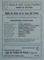 Año 1982 – Exposición Filatélica