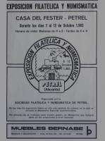Año 1983 – Exposición Filatélica