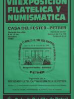 Año 1989 – VII Exposición Filatélica
