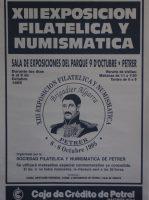 Año 1995 – XIII Exposición Filatélica