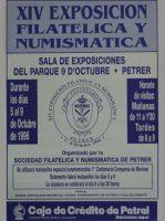 Año 1996 – XIV Exposición Filatélica