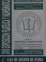 Año 1999 – XVII Exposición Filatélica