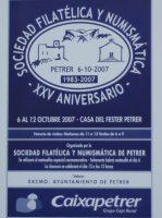 Año 2007 – XXV Exposición Filatélica