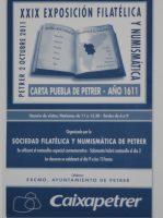 Año 2011 – XXIX Exposición Filatélica