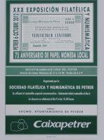 Año 2012 – XXX Exposición Filatélica