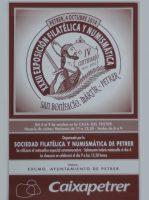 Año 2014 – XXXII Exposición Filatélica