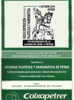 Año 2015 – XXXIII Exposición Filatélica