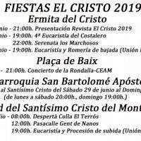 ElCristo – Actos – Fiestas 2019 – Relacion de actos
